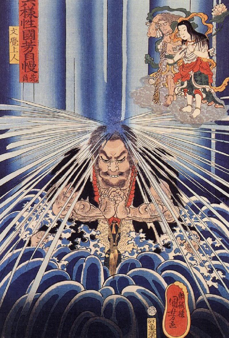 catalogue-d-exposition-kuniyoshi-le-demon-de-l-estampe